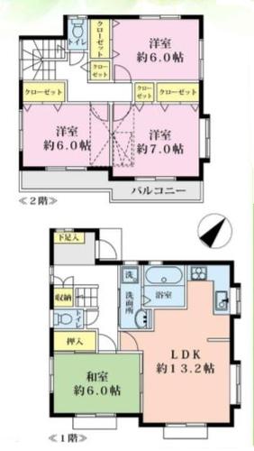 「淵野辺」駅 町田市小山町の画像
