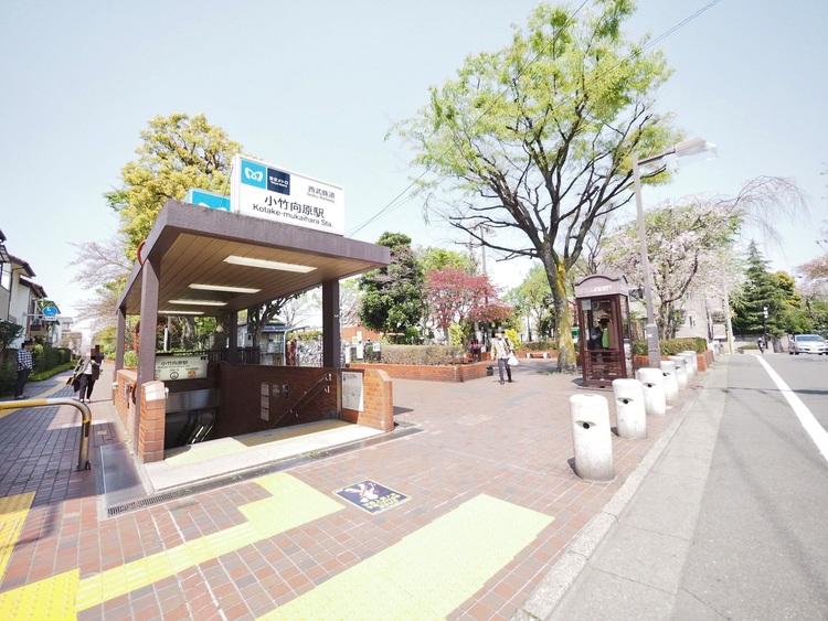 東京メトロ有楽町線・副都心線 小竹向原駅まで834m