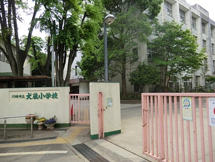 川崎市立犬蔵小学校 距離約1100m