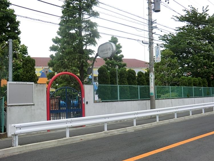 サレジオ学院幼稚園 距離約450m