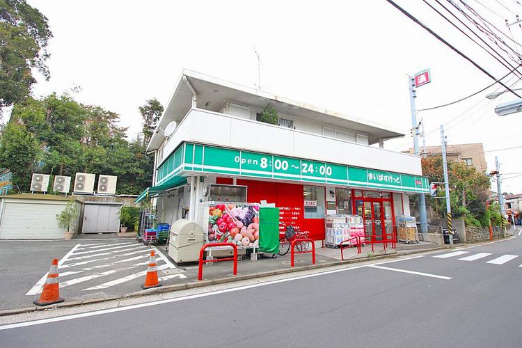 まいばすけっと 下田町6丁目店 距離450m