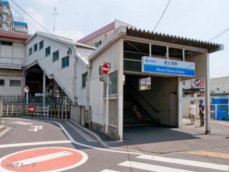 西武鉄道南大塚駅