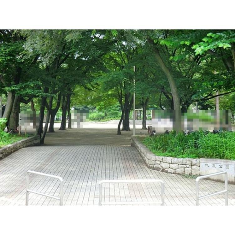 大泉公園●気軽に行けるお散歩スポット。お子様の遊び場としても。(約420m)