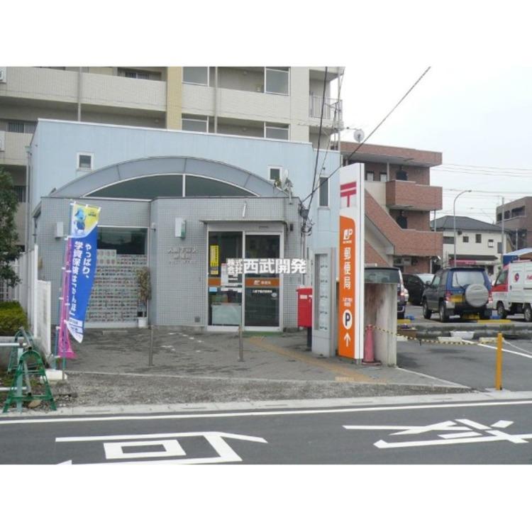 下藤沢郵便局(約750m)