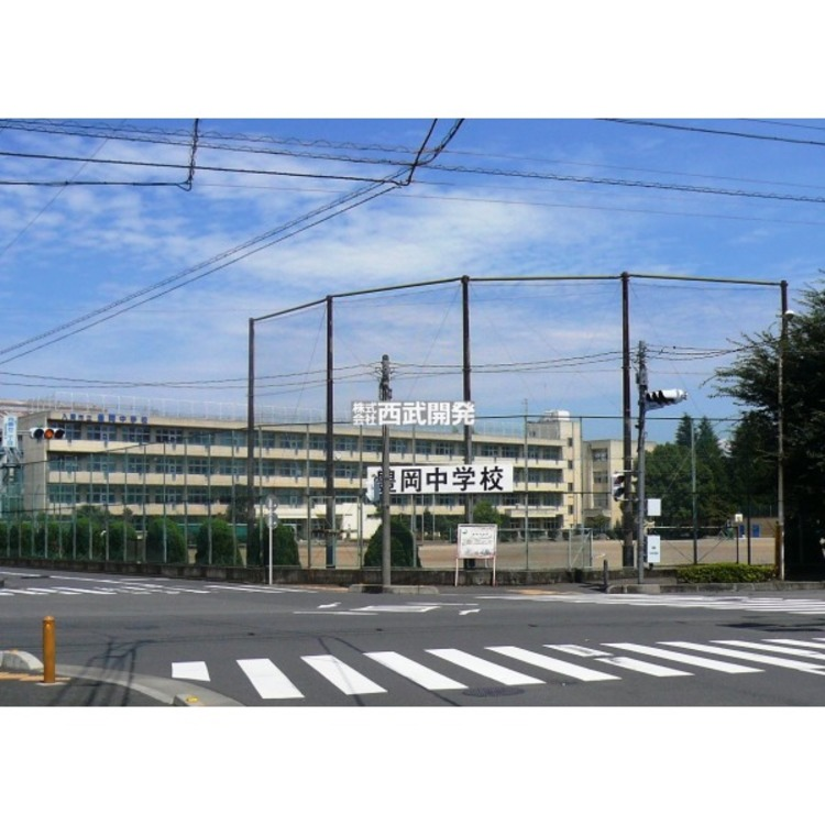 豊岡中学校(約970m)
