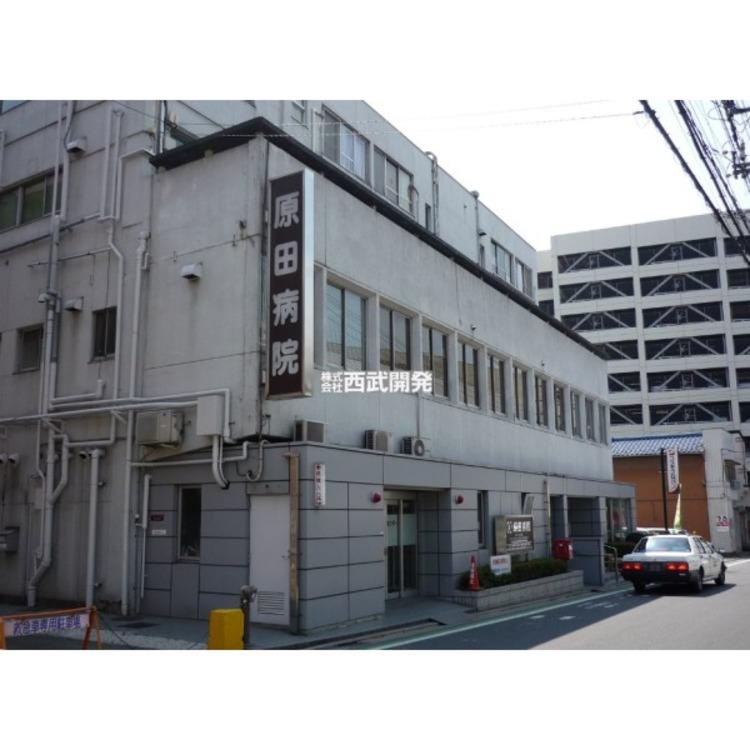 原田病院(約360m)