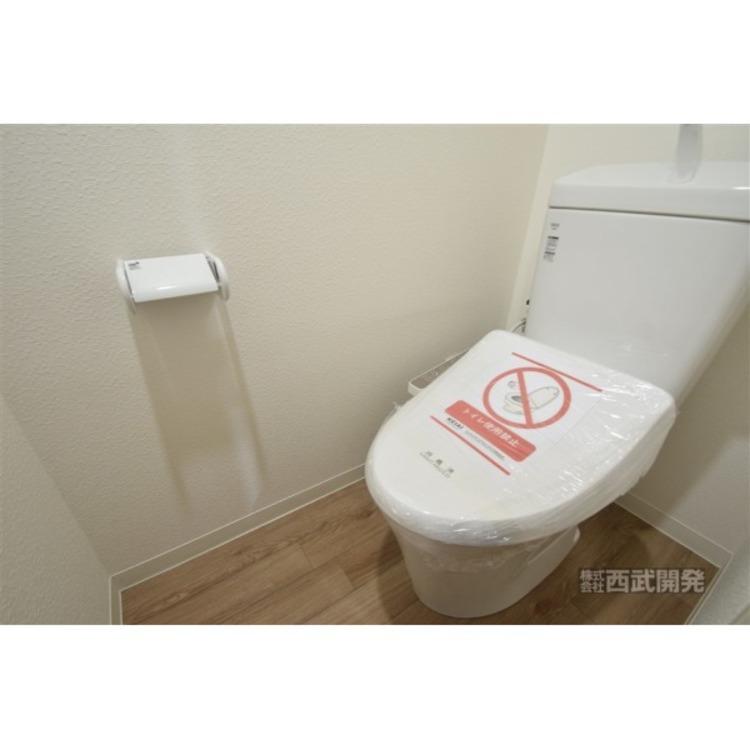 ウォシュレット付のトイレで毎日清潔・快適