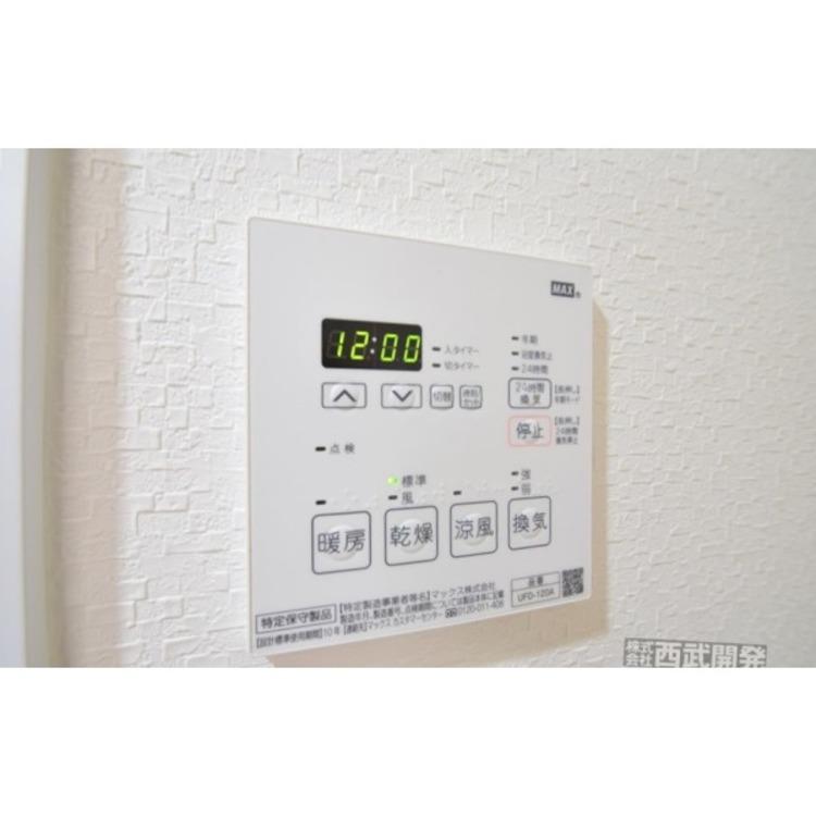 梅雨時の強い味方。浴室暖房乾燥機がお忙しい方を助けます