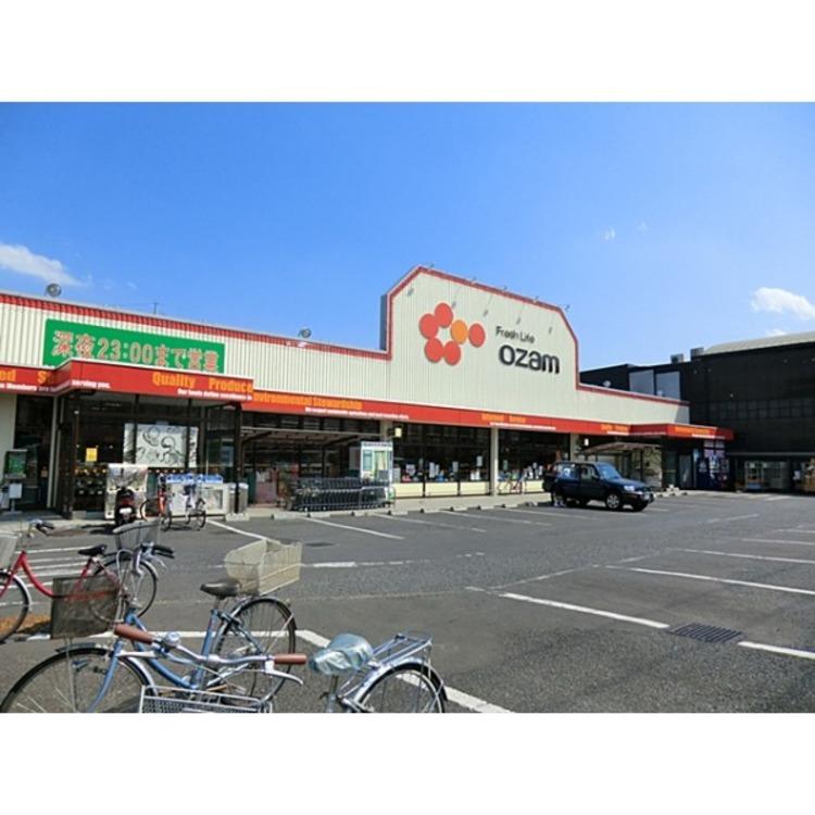 スーパーオザムけやき台店(約420m)