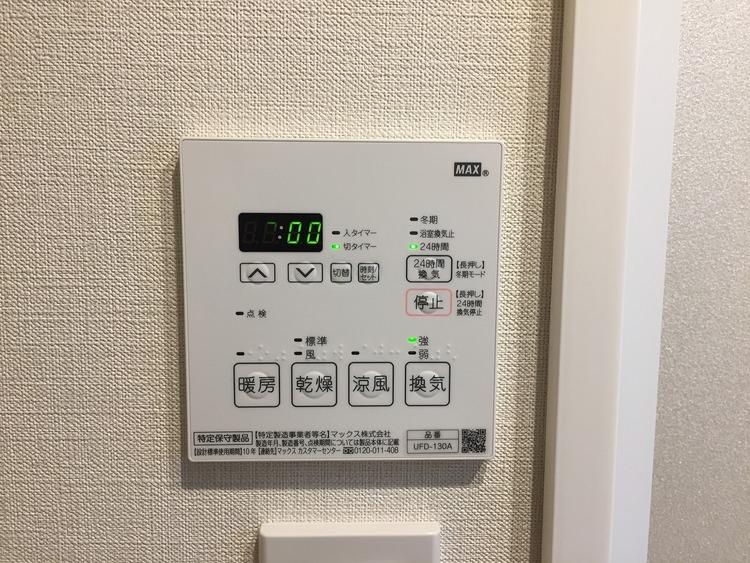 浴室乾燥機は、梅雨シーズンの強い味方。天候を気にせず、お洗濯物をしっかり乾燥できます