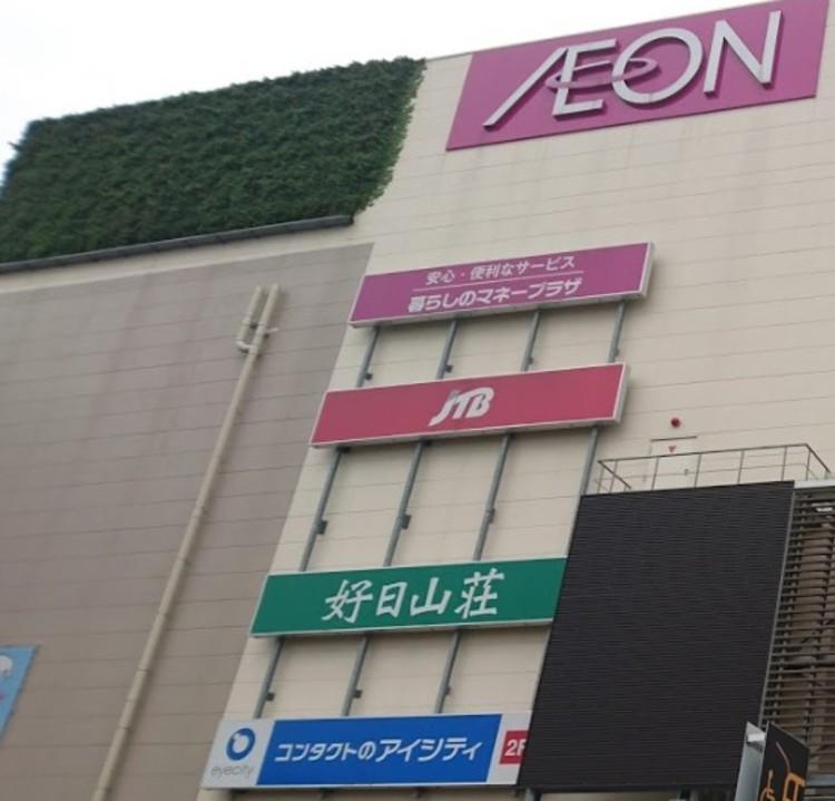 ファッション、飲食、サービスなどの専門店で構成されたショッピングモール