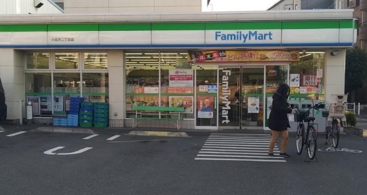 ファミリーマート 小豆沢2
