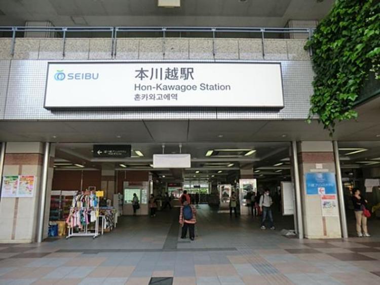 西武鉄道本川越駅 720m