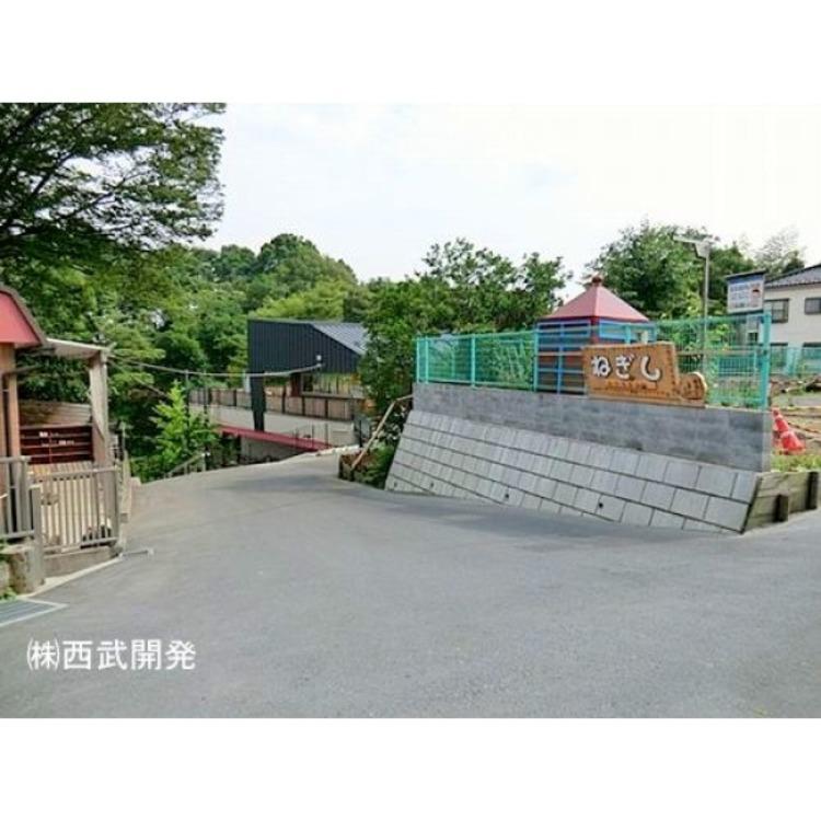 根岸幼稚園(約610m)
