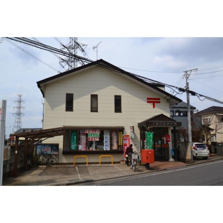寿町郵便局(約550m)