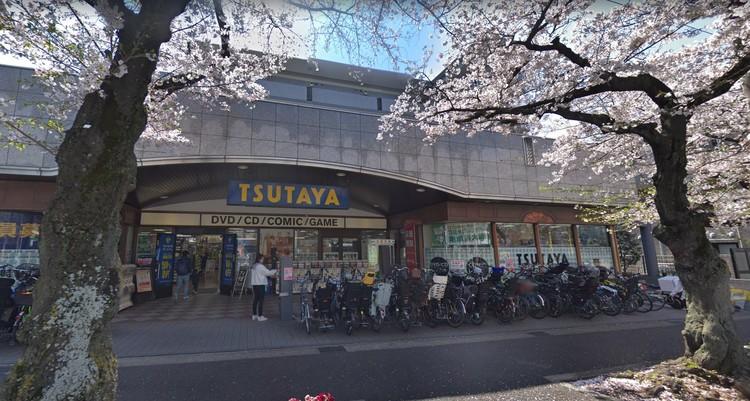 TSUTAYAたまプラーザ店