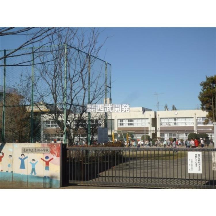 清瀬小学校(約580m)