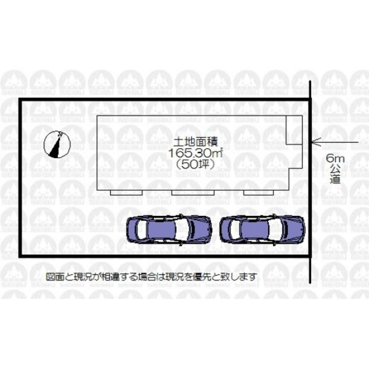 来客時にも便利な2台分のカースペース