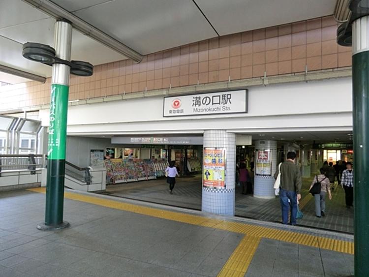 東急田園都市線溝の口駅 距離約3900m
