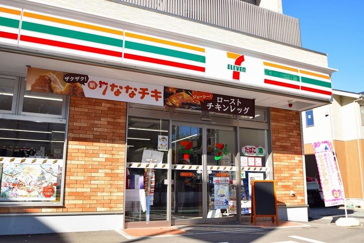 セブンイレブン世田谷玉川4丁目店 距離約450m