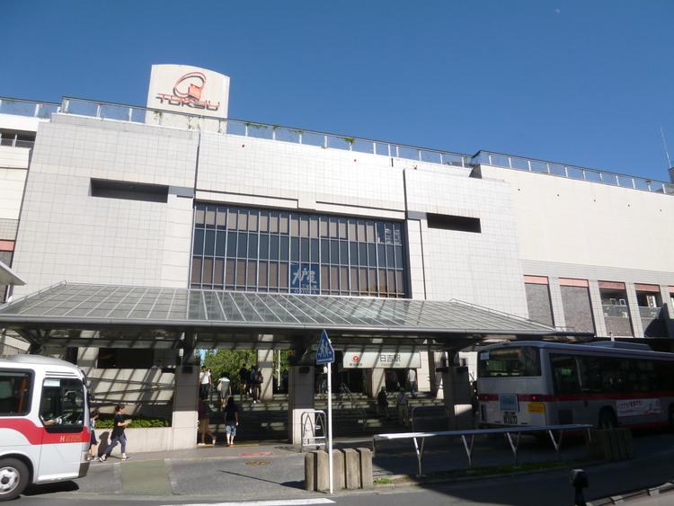 日吉駅 距離1200m