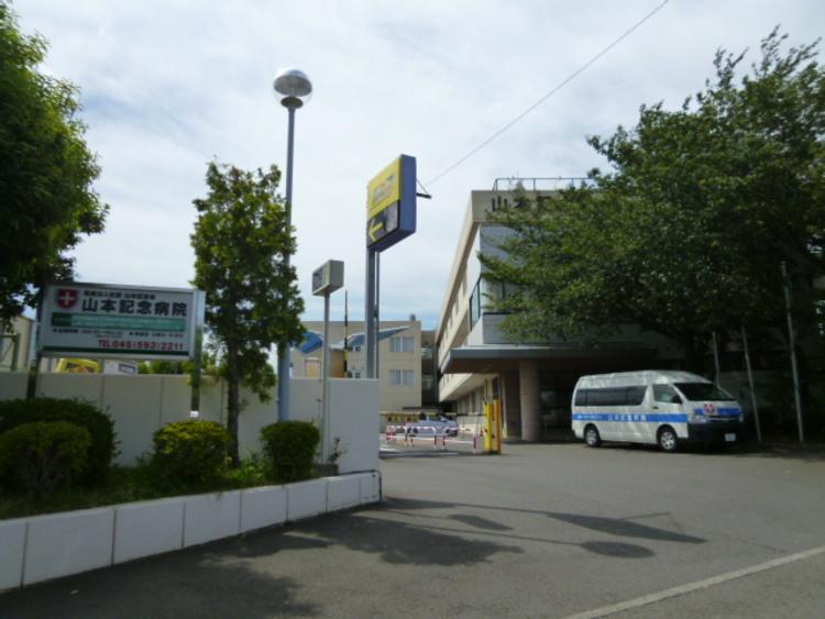 山本記念病院  距離1200m