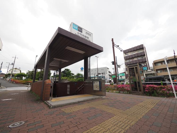 東京メトロ有楽町線・副都心線 小竹向原駅まで800m