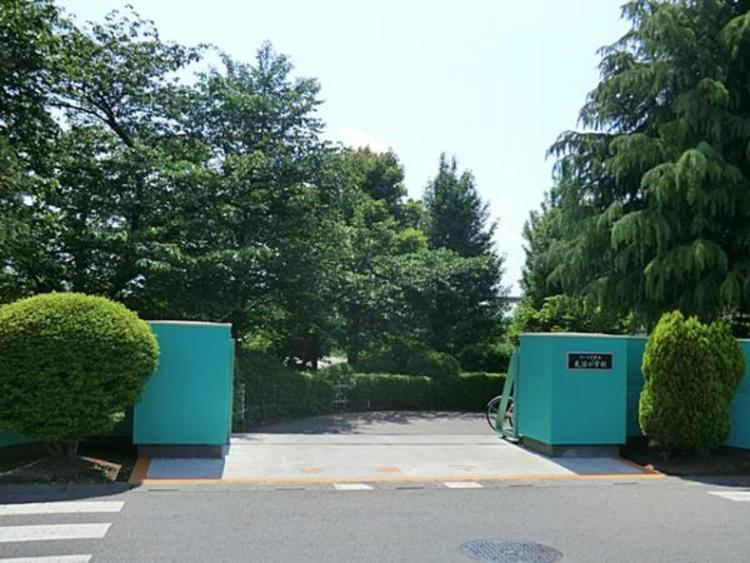 さいたま市立見沼小学校 720m