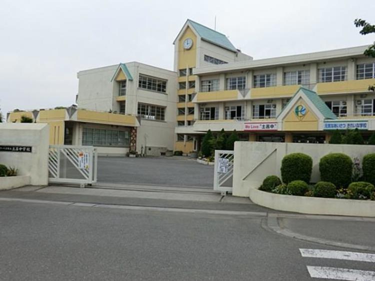 さいたま市立土呂中学校 1280m