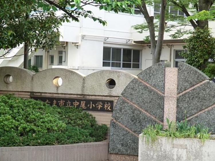 さいたま市立中尾小学校1300m