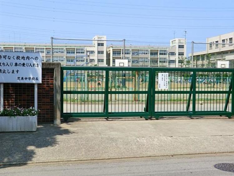 川口市立芝東中学校1190m