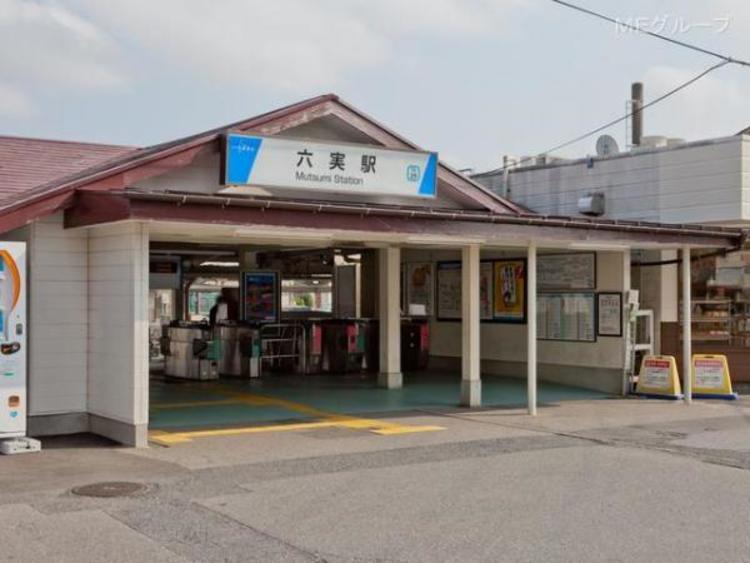 東武野田線 六実駅960m