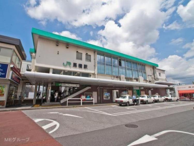 JR常磐線「馬橋」駅800m