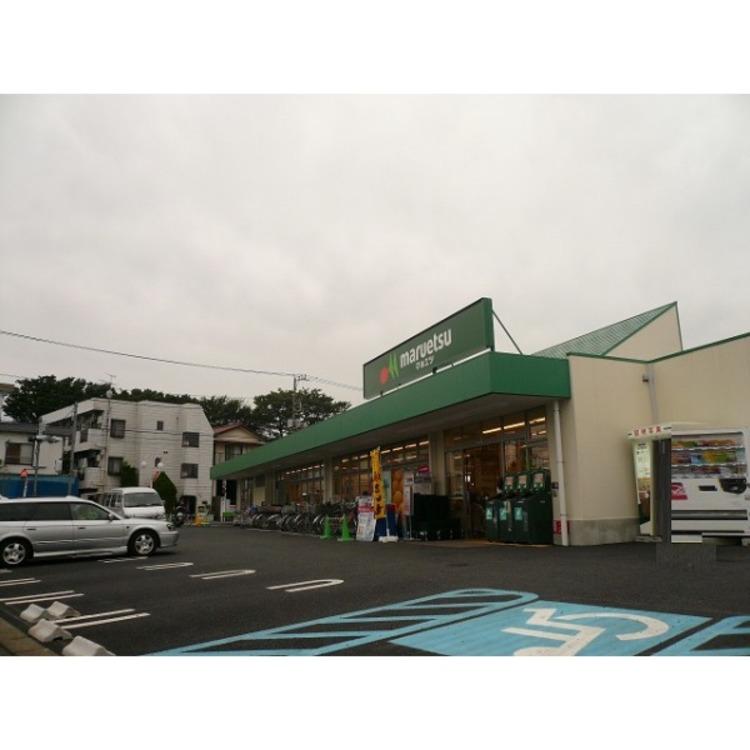 マルエツ保谷住吉店最寄のスーパーまで徒歩10分。 毎日のお買い物に便利ですね!(約750m)