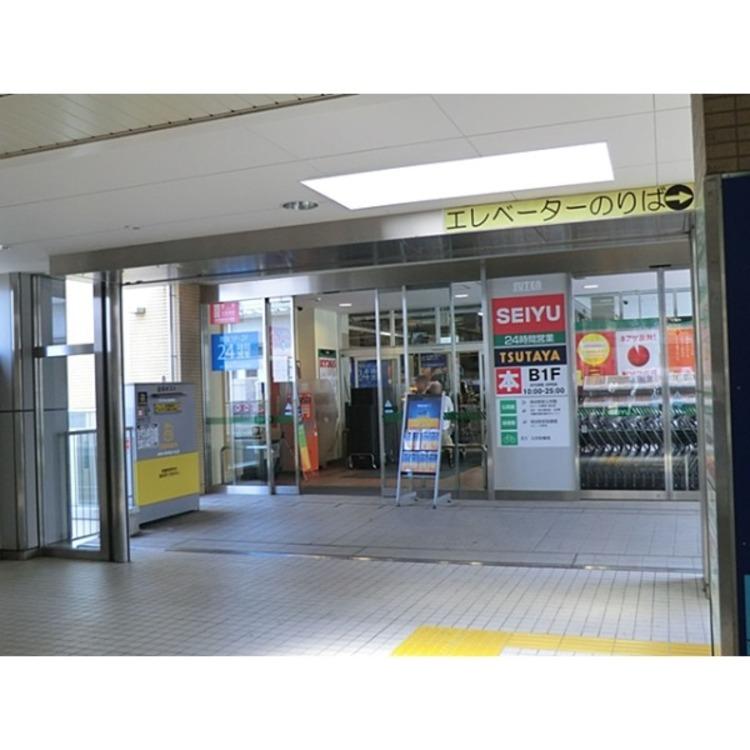 西友保谷店保谷駅直結の2軒目のスーパー!お仕事帰りにちょっとした買い物できますね。(約950m)