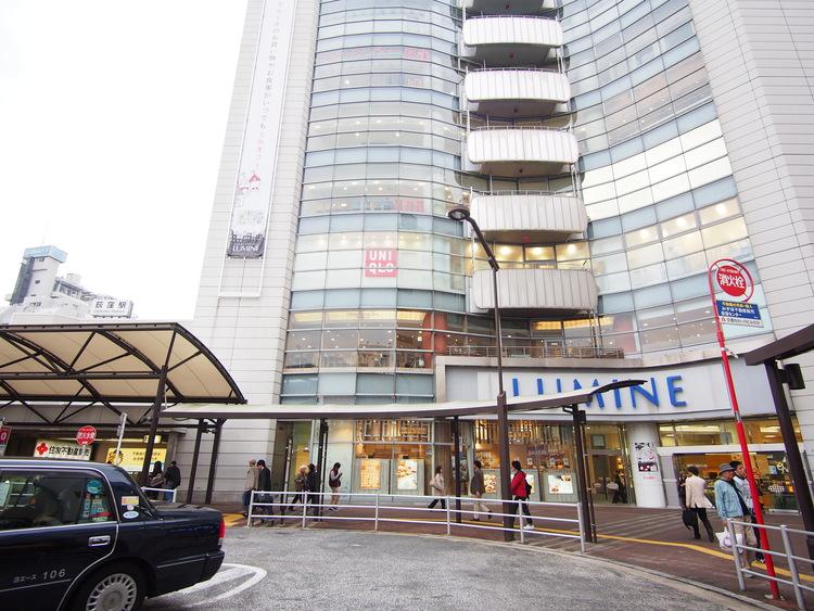 JR中央線 荻窪駅まで1120m