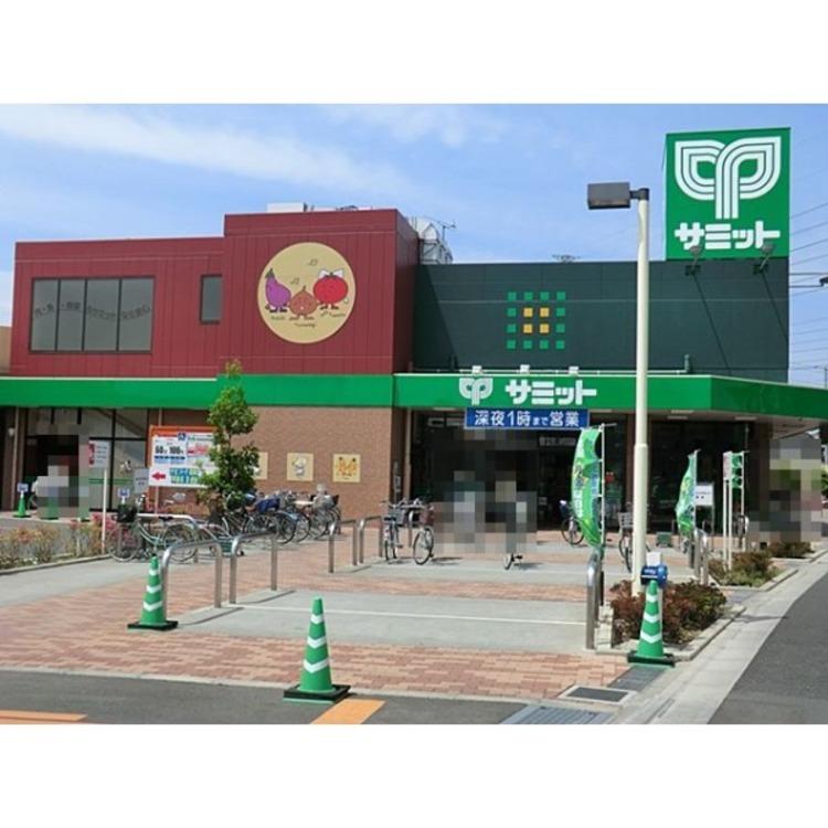 サミットストア片山店(約180m)