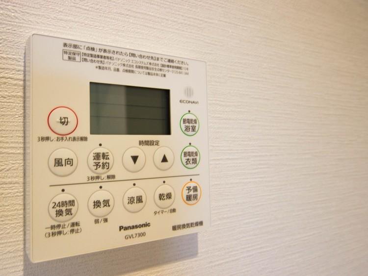 浴室暖房乾燥機スイッチパネル