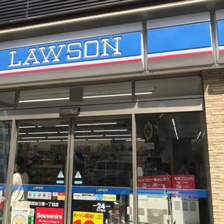 ローソン世田谷三宿一丁目店まで100m 何かと便利な24時間営業のコンビニあります。