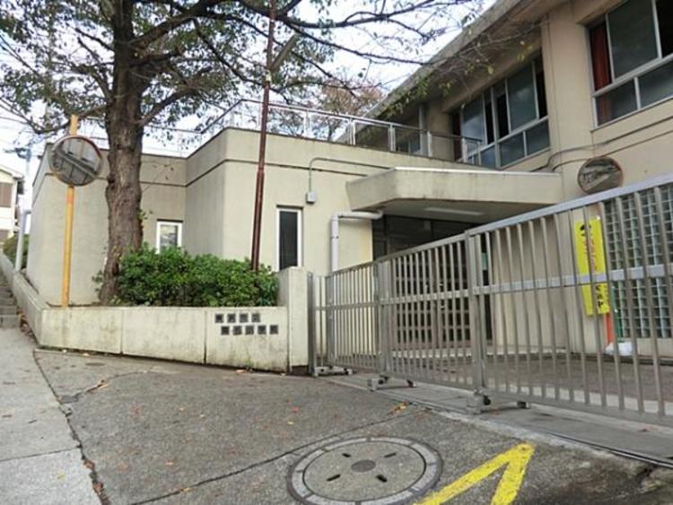 菊名小学校 960