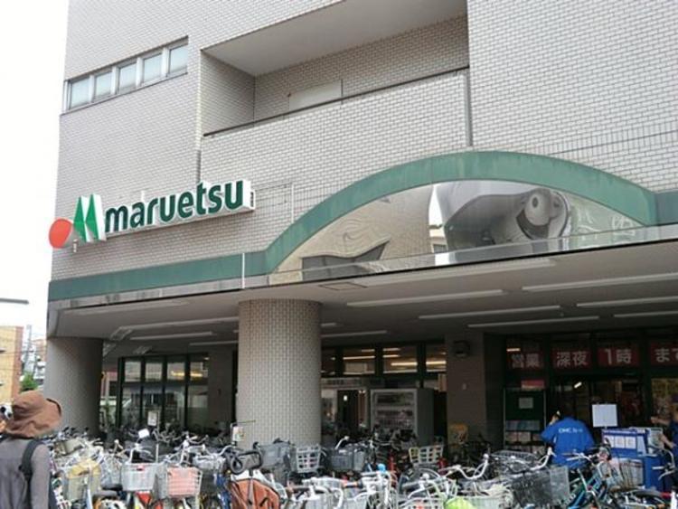 マルエツ大倉山店 480