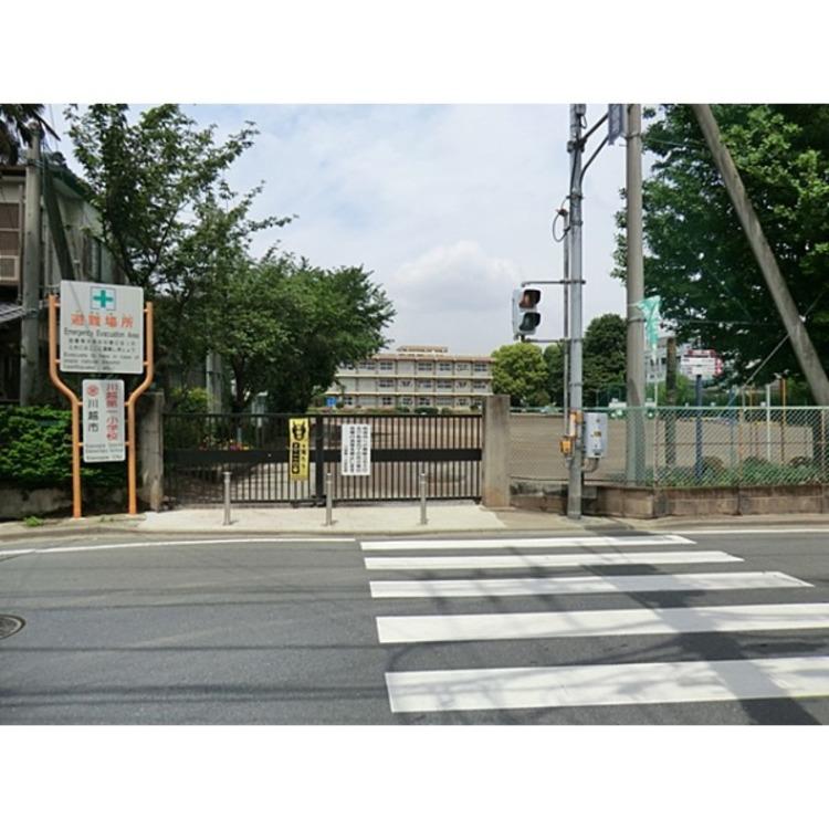 川越第一小学校(約2200m)