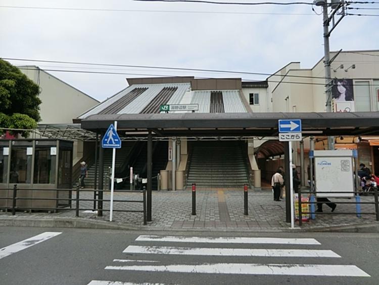 JR横浜線「淵野辺」駅 距離約560m