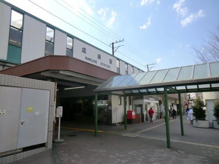 成瀬駅バス11分「成瀬台」バス停より歩4分