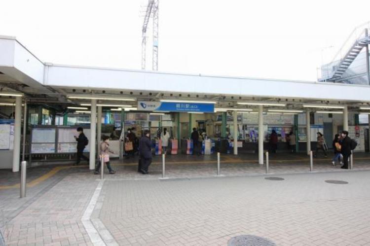 鶴川駅まで約1670m