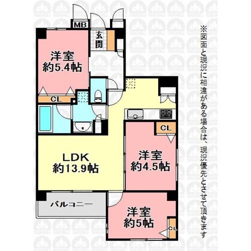 プラセシオン桜木テラスの物件画像