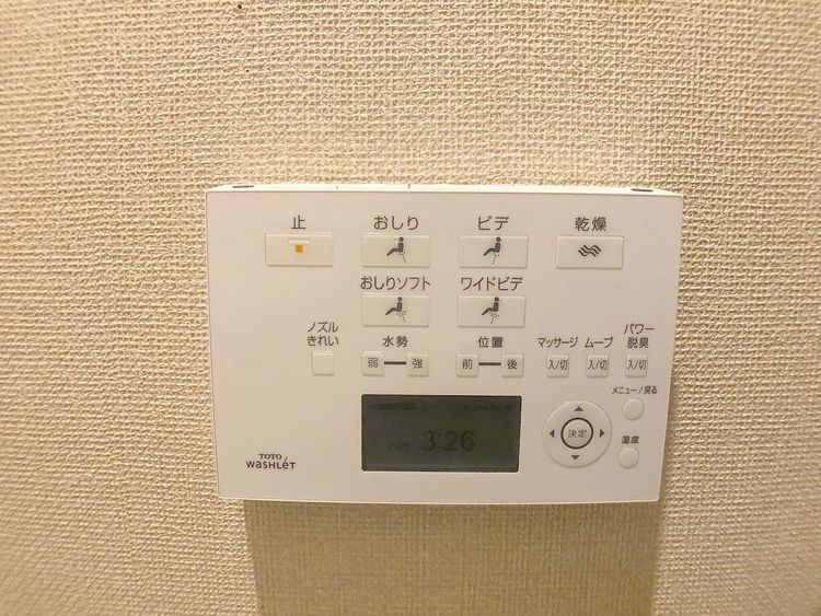 トイレ壁付けリモコン