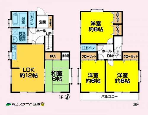 西東京市栄町二丁目 中古戸建の画像