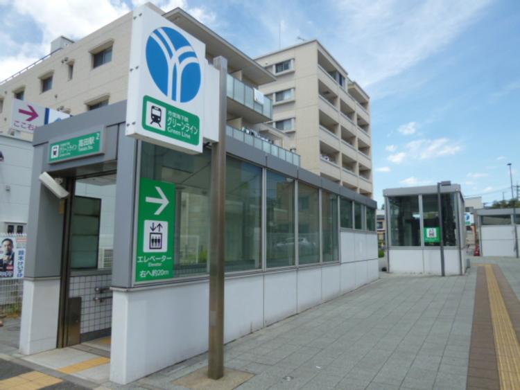 高田駅 距離500m