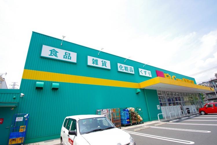 フィットケアデポ高田西店 距離650m